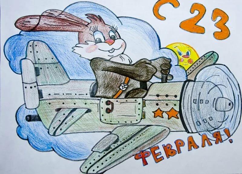 Картинки детских, что можно нарисовать на 23 февраля на открытке