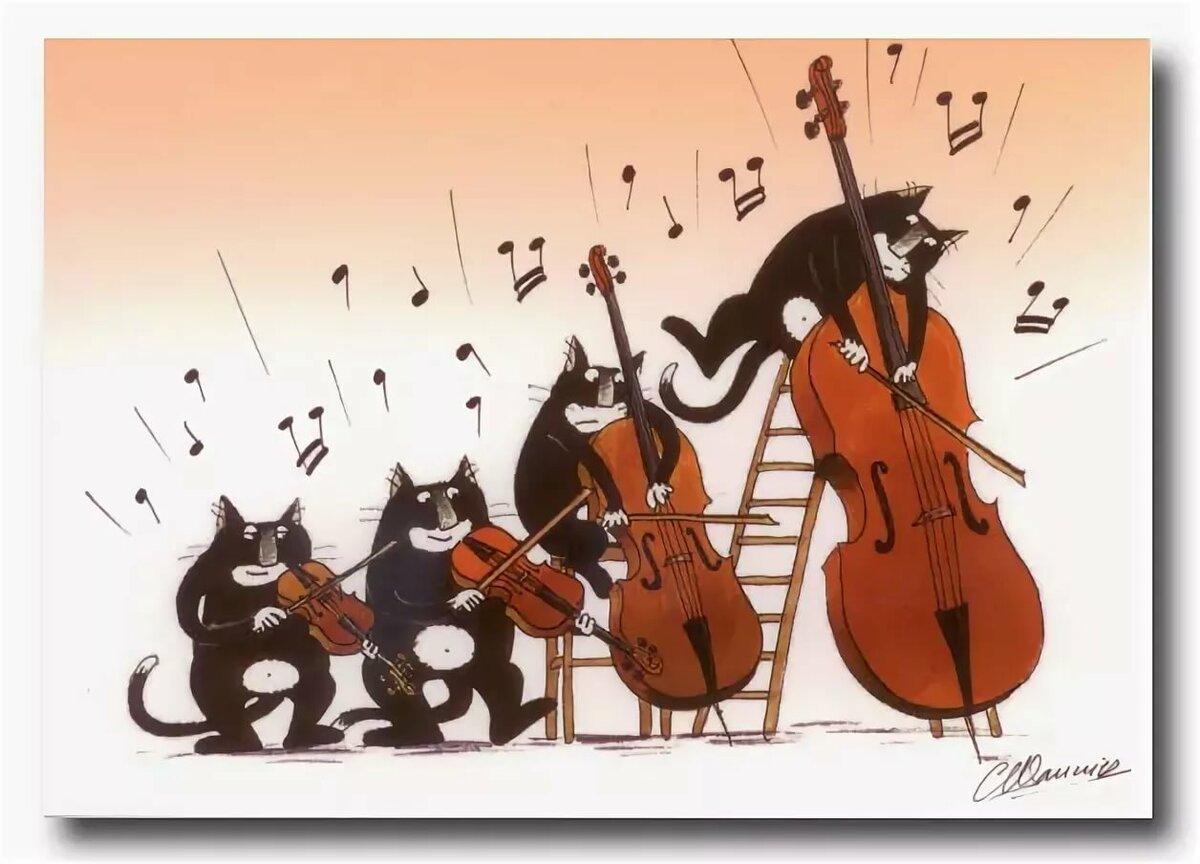Картинки прикольные музыканты