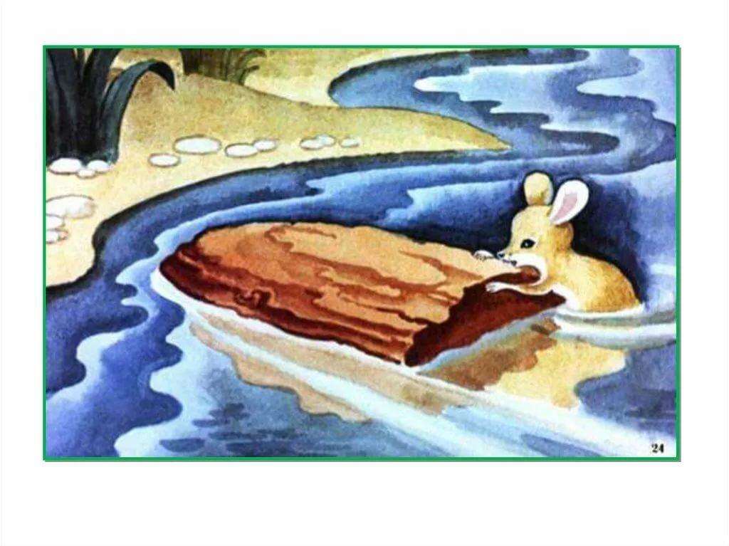иллюстрации к произведению мышонок пик будет готова нужная