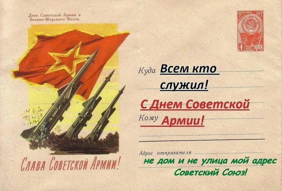 Картинки с днем советской армии и флота, надписью девочки