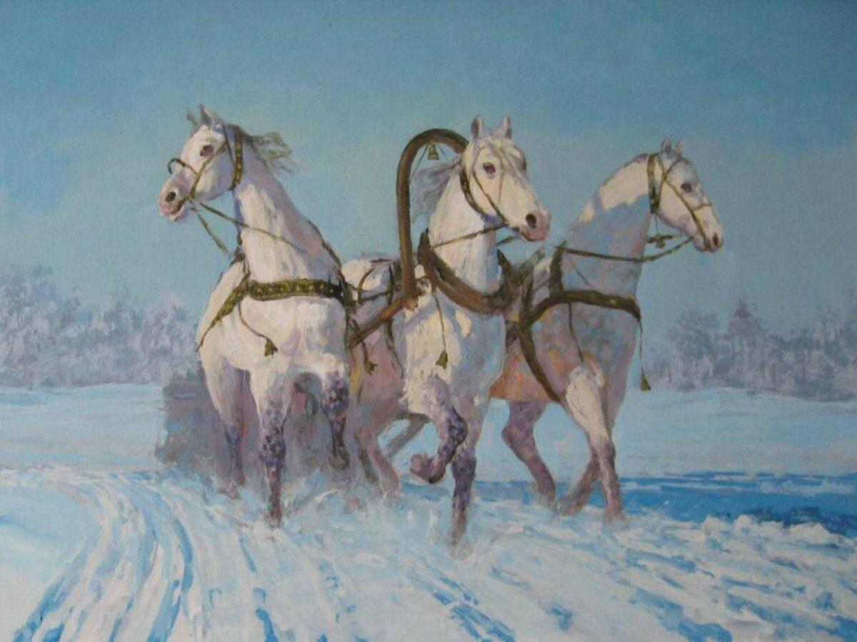Тройка белогривых зимних коней открытки, рисовать