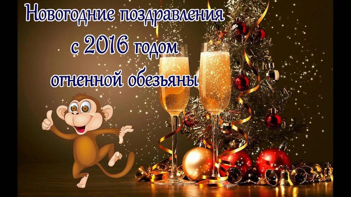 Открытки с новым годом в стихах 2016