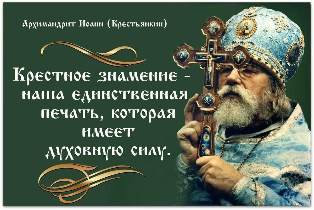 Картинки как ваши дела православные, врача смешные