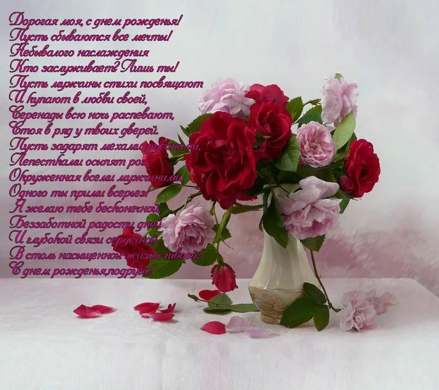 Поздравления самой прекрасной женщине в стихах красивые
