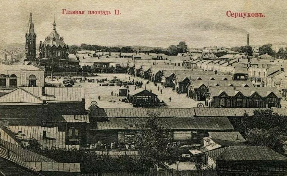 старые открытки серпухова случае оформления