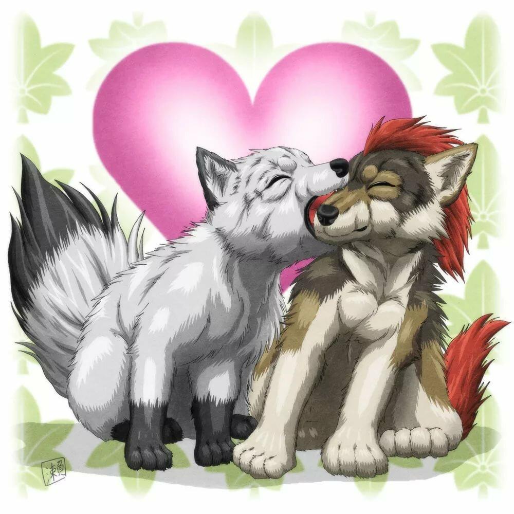 Волки любовные картинки