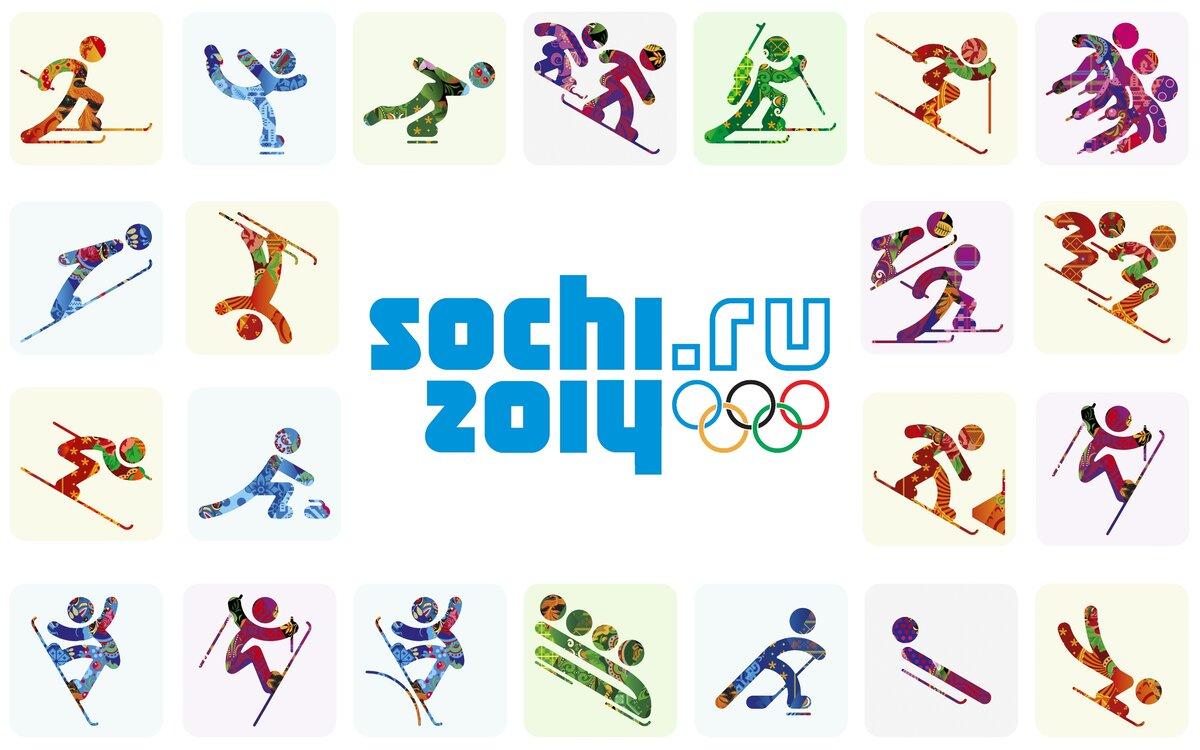 Эмблемы летних видов спорта в картинках