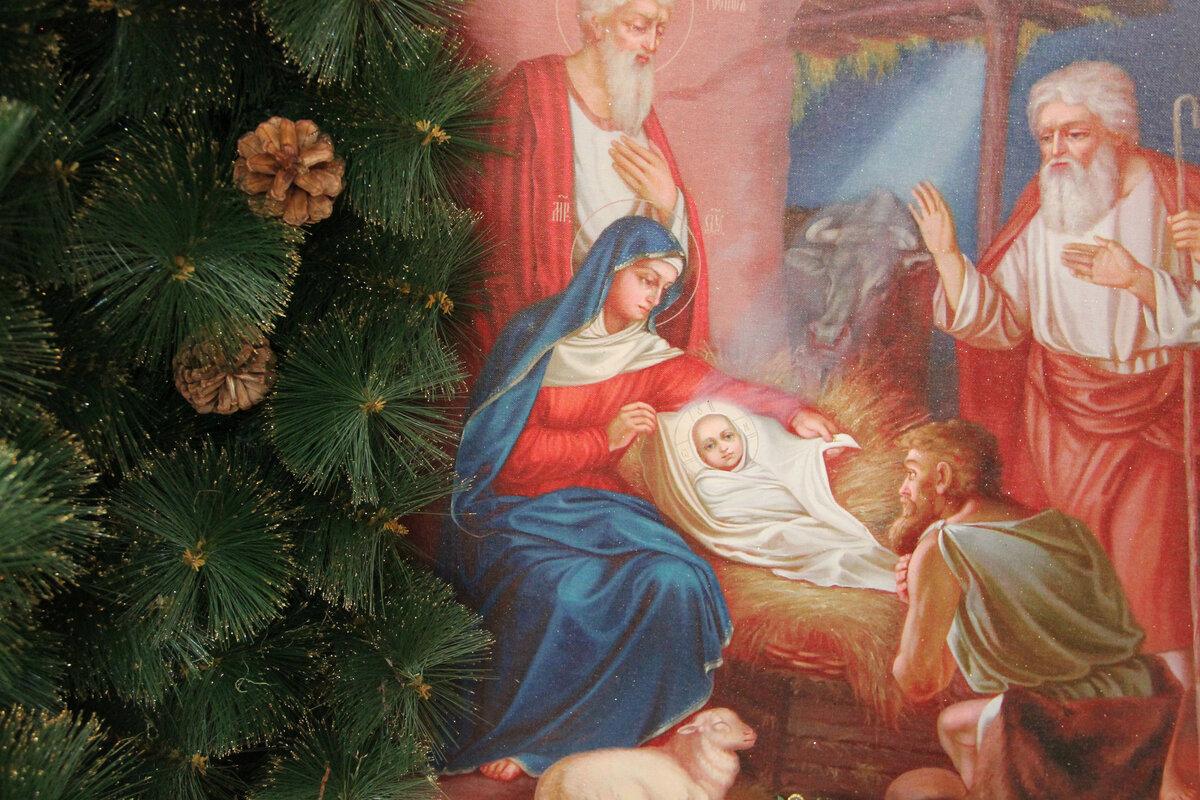 Праздник рождества христова картинки, картинки