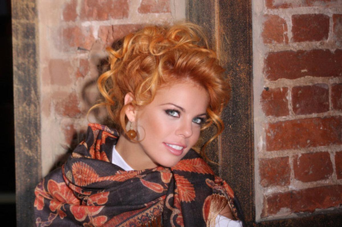 следующий русская рыжая певица фото состоит базы
