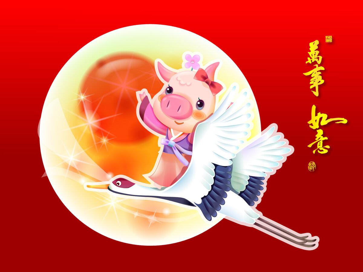 Китайские новогодние открытки 2019