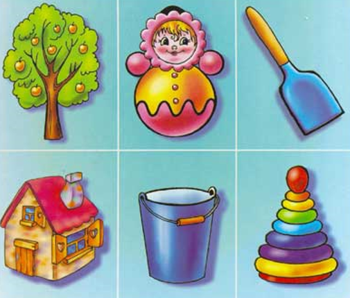 Картинки для памяти детям, скала открытки добрым