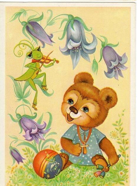 Маленькие открытки советские, днем