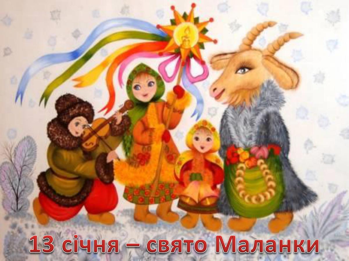 Щедровки и посевалки на Старый Новый год 2020 короткие и с юмором