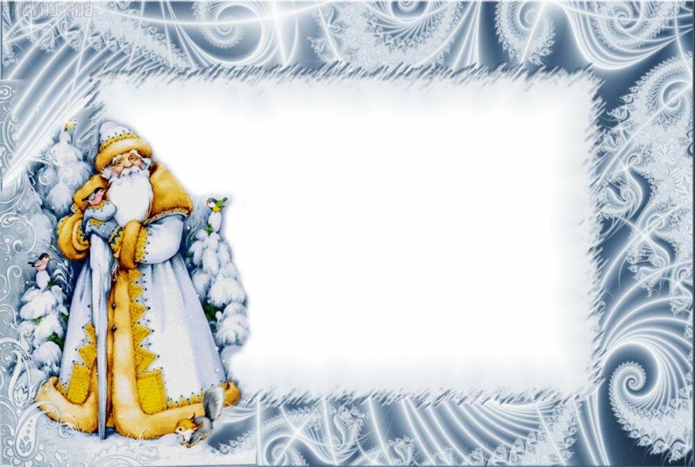 Марта, открытки чистые с новым годом