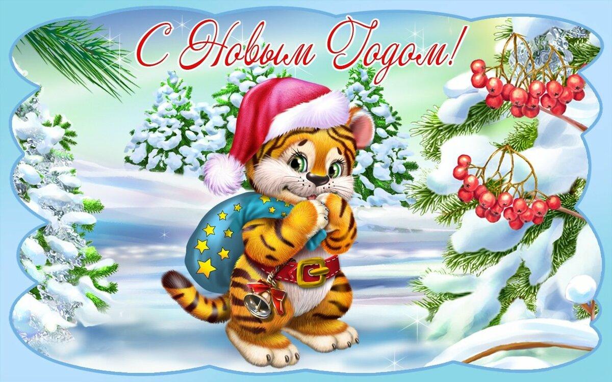 Открытки готовые с новым годом, анимашки гриб открытка