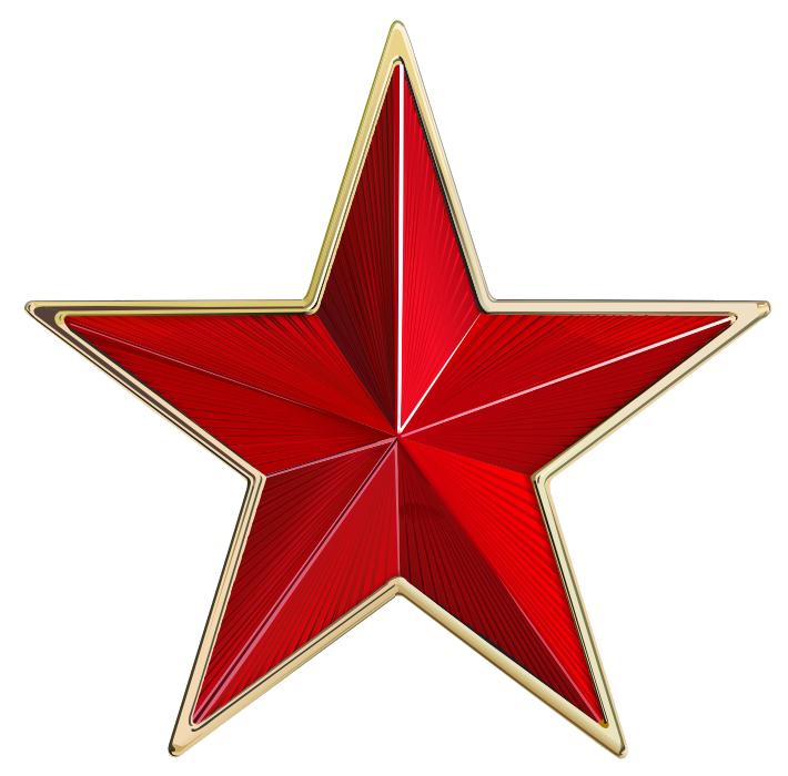 Советская звезда картинка