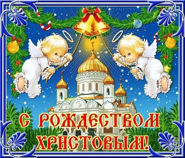 Поздравлением крестинами, видео музыкальные открытки с рождеством христовым