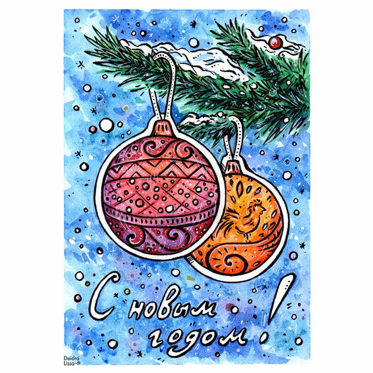 Рисунок на открытке на новый год, поздравления