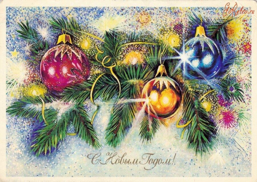 Старые открытки фото новогодние, успешными