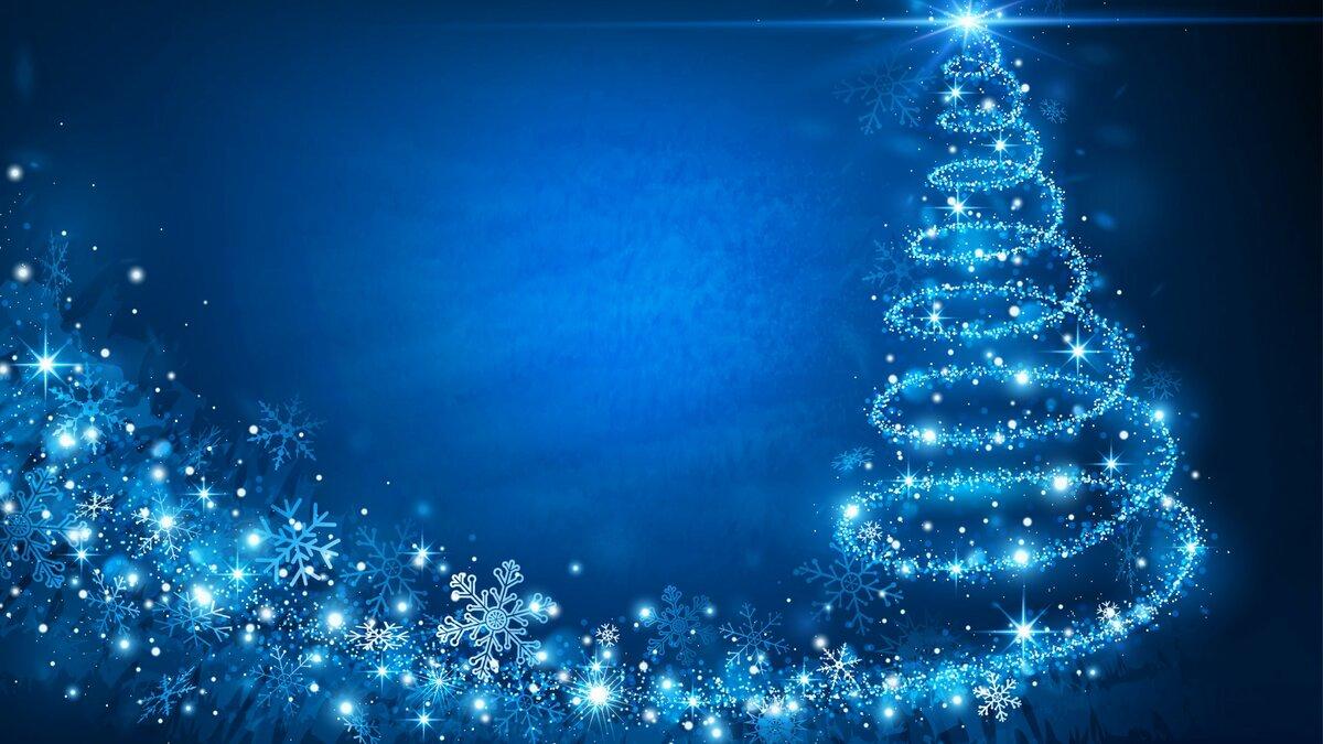 Елки открытки новый год, надписью доброе