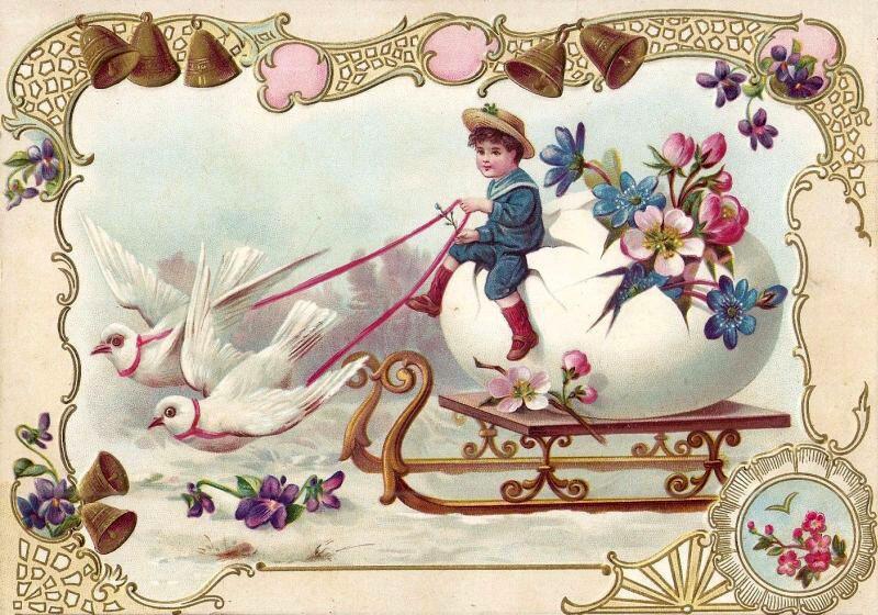 Поздравления с днем рождения женщине красивые открытки старинные, видео февраля