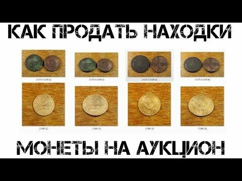 заработок в интернете 1 рубль в день