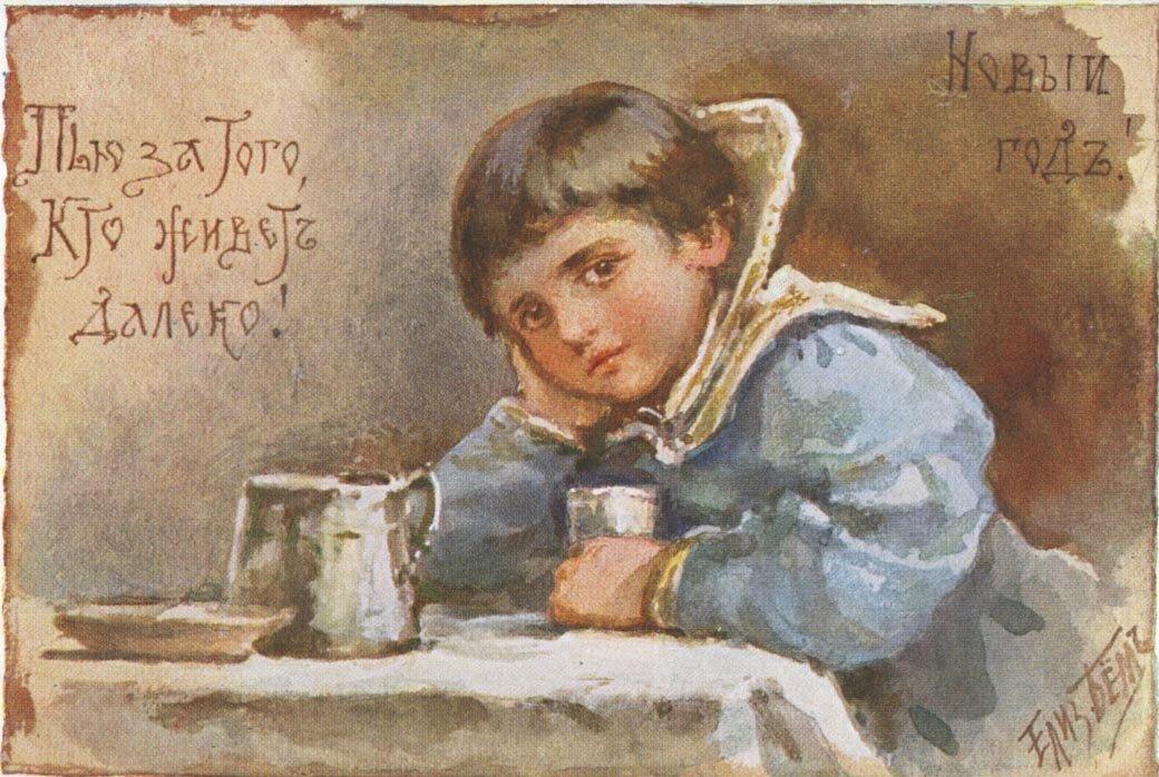 Картинки надписями, открытка елизавета