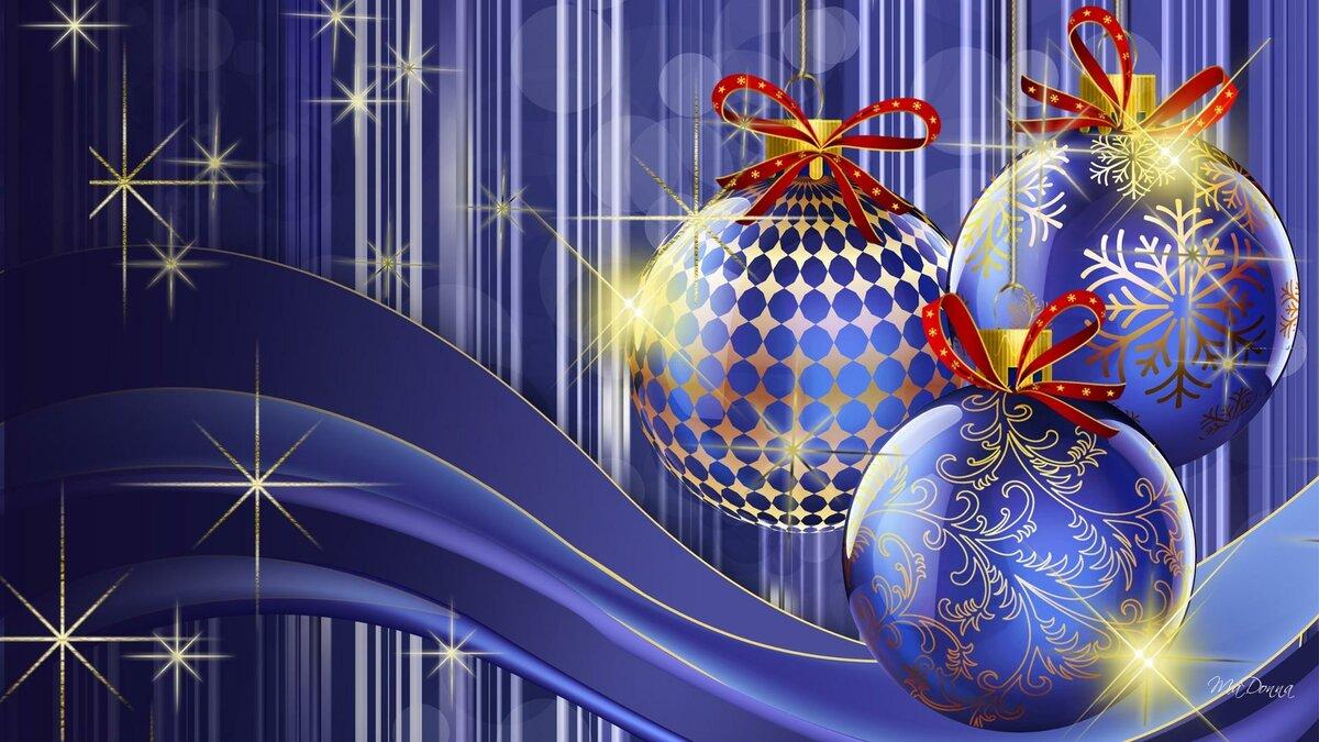 Картинки с новогодними шарами на рабочий стол