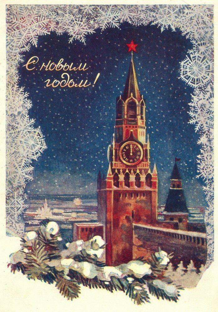 Довоенные открытки с новым годом, крещением