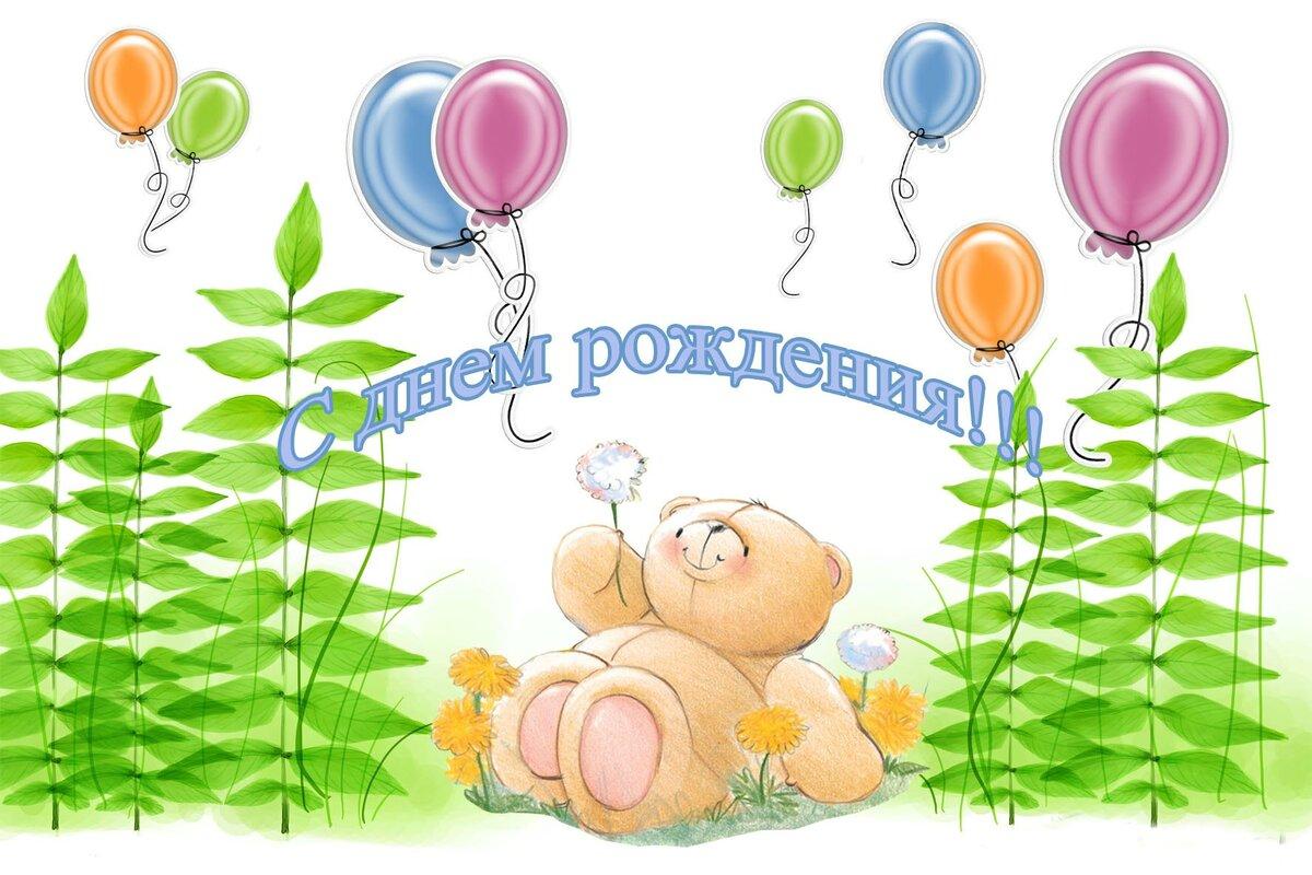 З днем народження открытка для детей, открытка рисунки елка