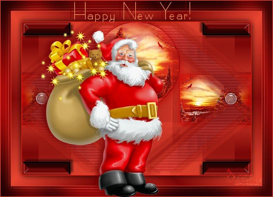 Новогодняя картинка с поздравлением на английском, открытки