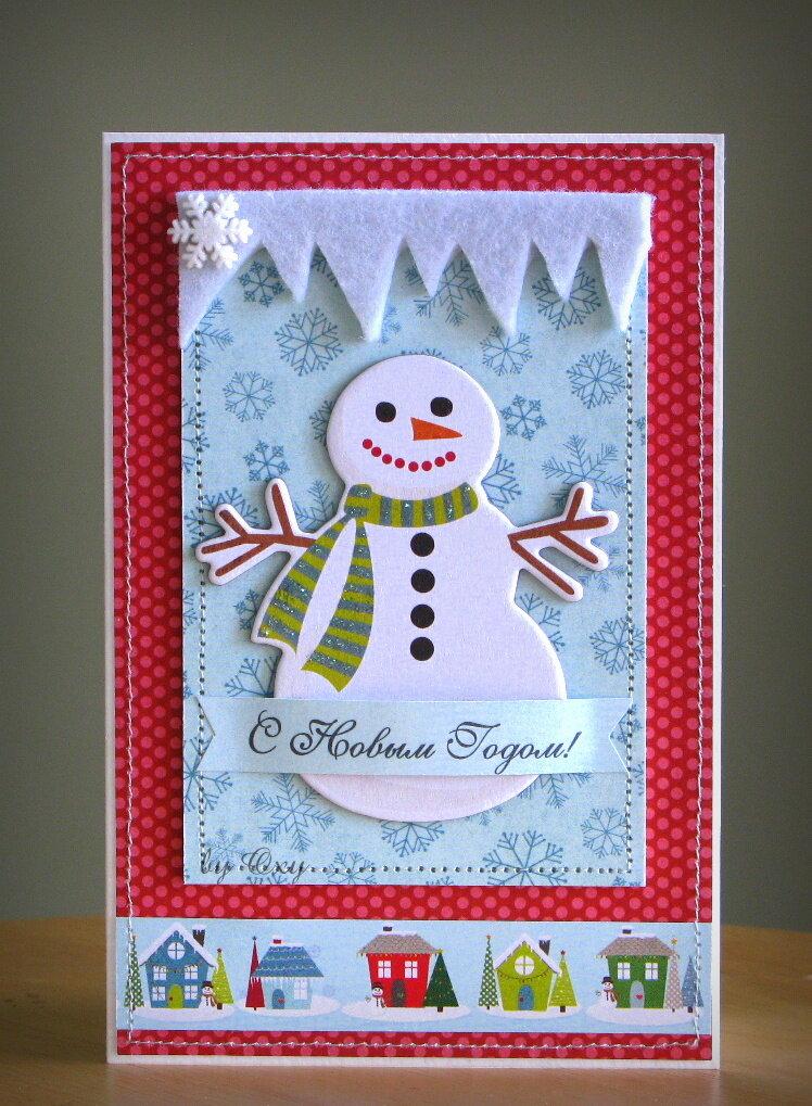 Открытка своим, открытка со снеговиками своими руками