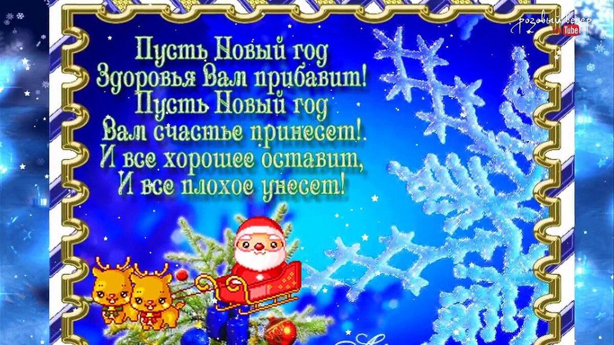 Прикол картинки, написать открытку на новый год