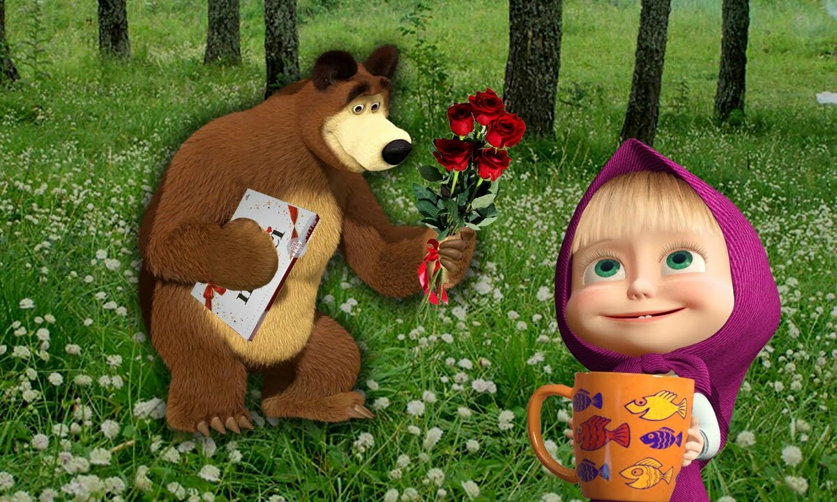 Осенние, картинки с мультиков прикольные маша и медведь