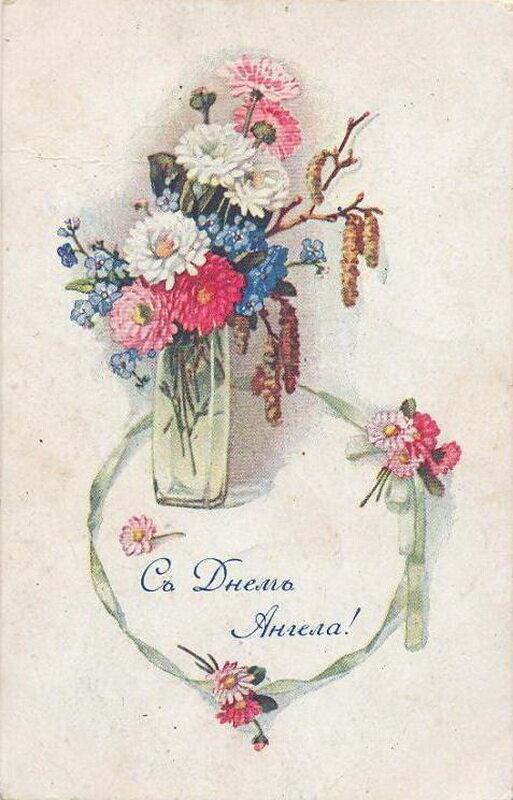 Дореволюционные открытки с днем татьяны, новым годом