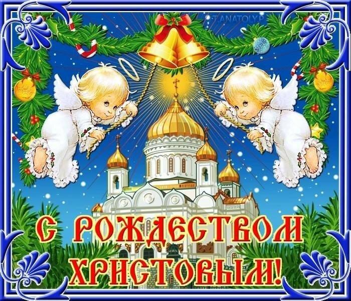С рождеством христовым светлая открытка, картинки мультика