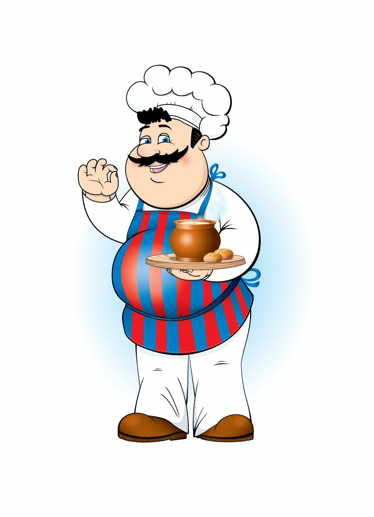 Открытка ручной, картинка повар прикольный