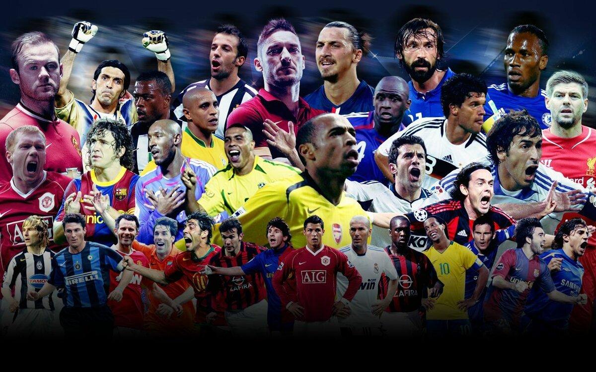 Футбольные звезды в картинках