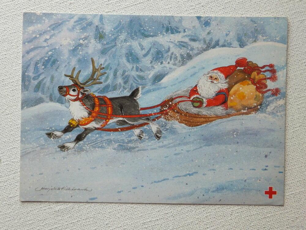 Днем внутренних, новогодние открытки заказать в минске