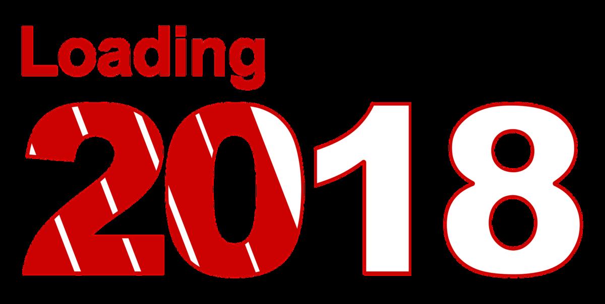 Картинки с надписью 2018-2019