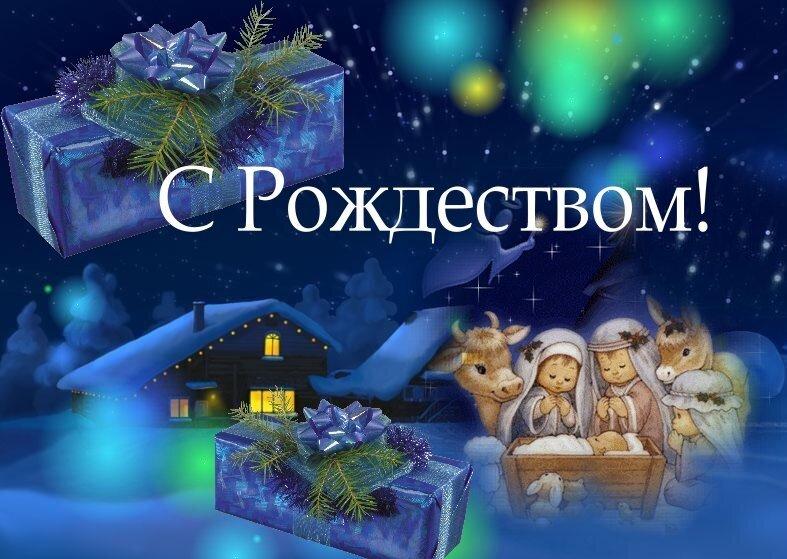 Картинки с надписями рождества