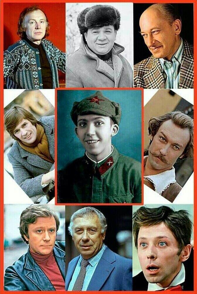 Фото киноартистов юбиляров советского кино
