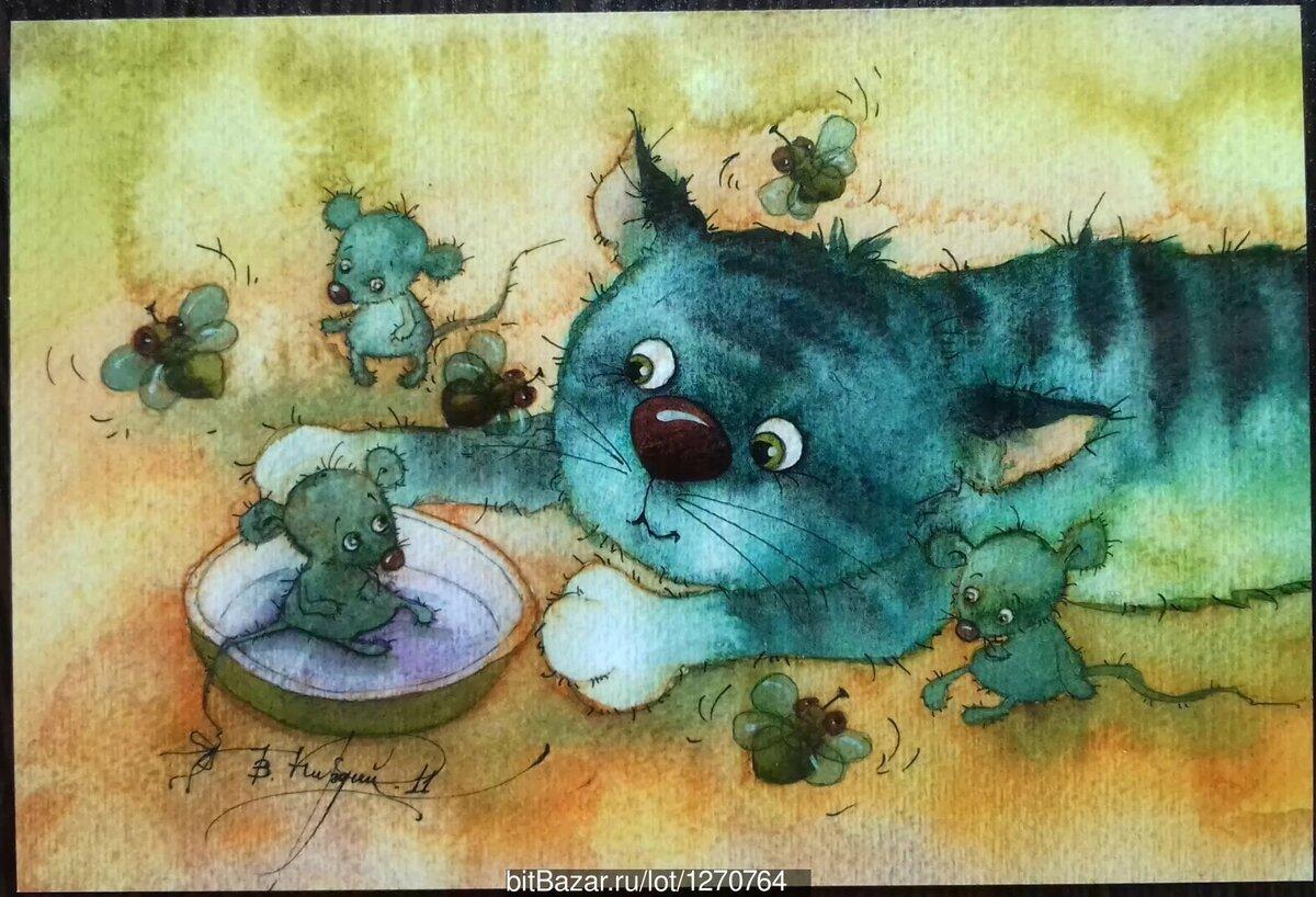 открытки кирдий мурчащее счастье потом