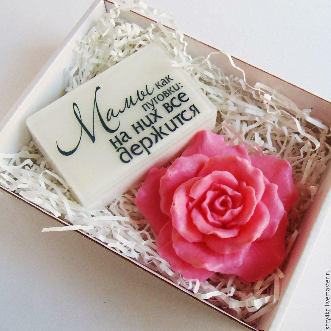 подарок на мамино день рождения картинки заинтересовало