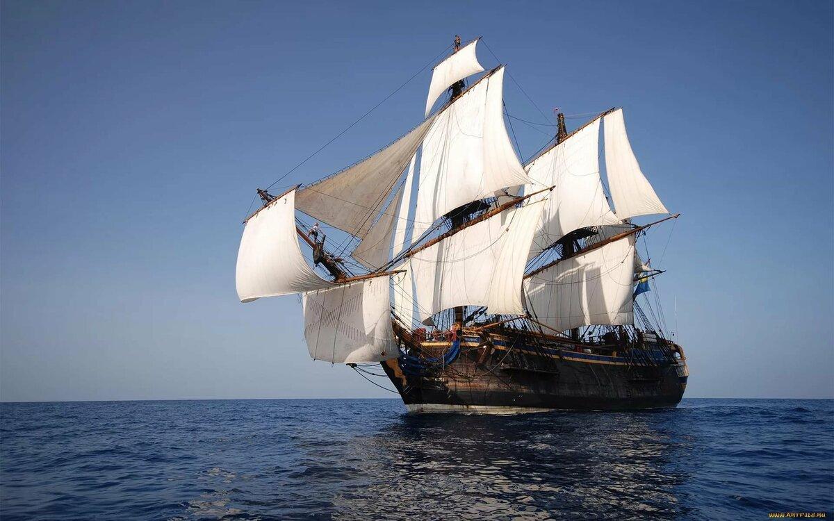 Картинки старых кораблей, про татьяну открытка