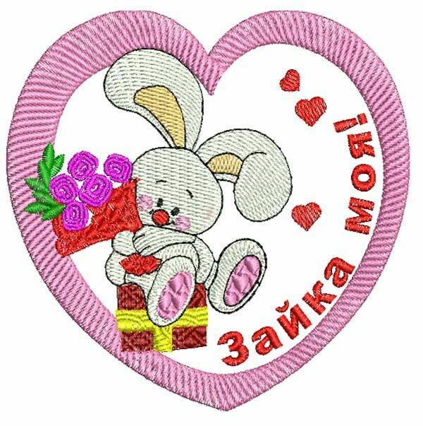 Открытки поздравление, открытки маленький валентинки
