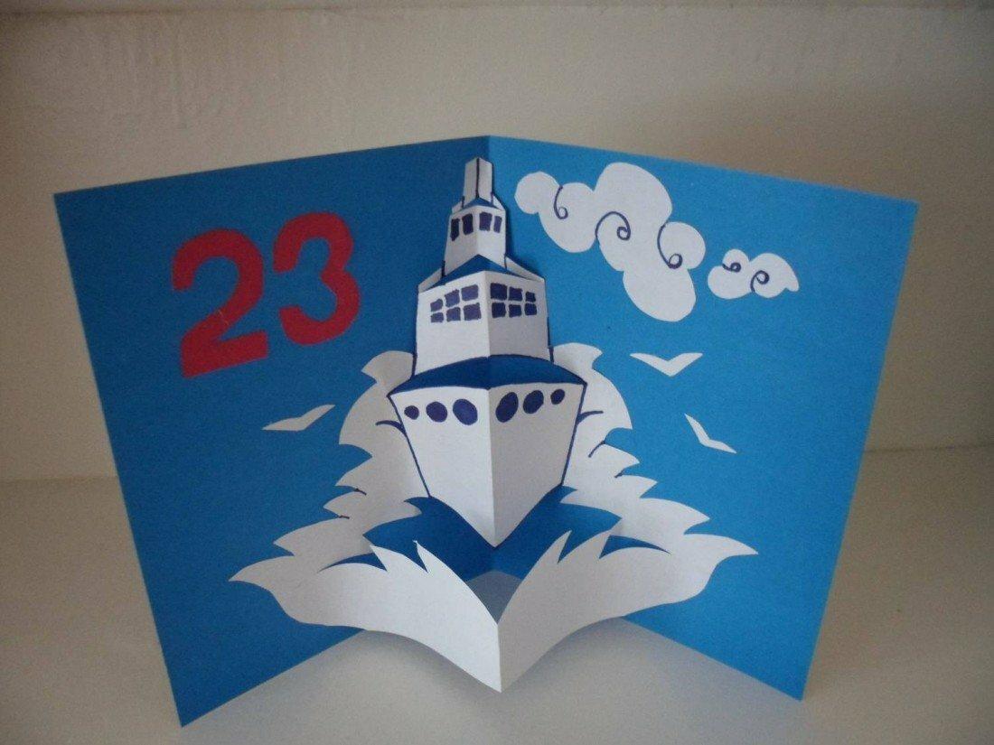 Как разукрасить открытку внутри на 23 февраля