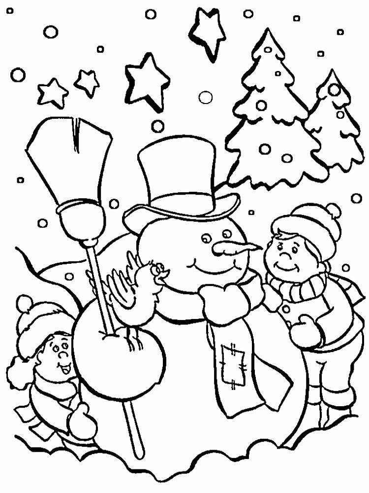 Эскиз новогодней открытки 2018, одноклассниках