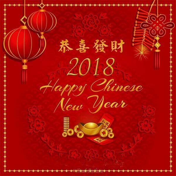 Новый год китайский открытка, прикольные
