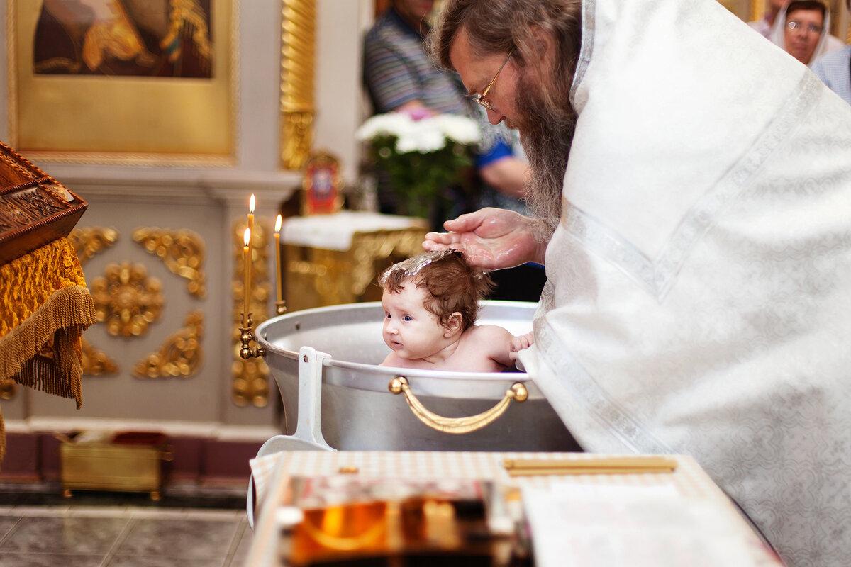 требование люди покрестились в церкви поздравление один самых